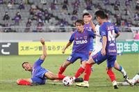 FC東京、川崎の背中かすむ敗戦