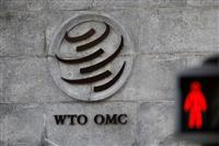 米の対中関税「不当」 WTOパネルが初判断