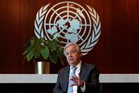 国連総会開幕、事務総長「コロナ対策、最も重要な1年」