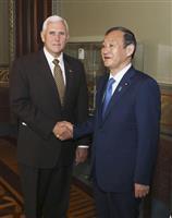 米、菅氏に良好な関係継続を期待 対中連携に懸念も
