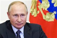 プーチン大統領が菅首相に祝電「諸問題に共同対処」 安倍路線継続を歓迎
