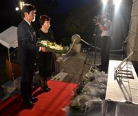 エルトゥールル号遭難事故130年 和歌山・串本で式典、コロナ禍で規模縮小