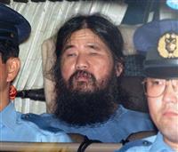 松本元死刑囚の遺骨は次女に 家族対立、不服申し立てへ