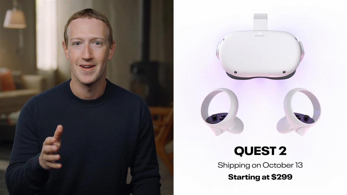 米フェイスブック、眼鏡型端末発売へ 「レイバン」ブランド