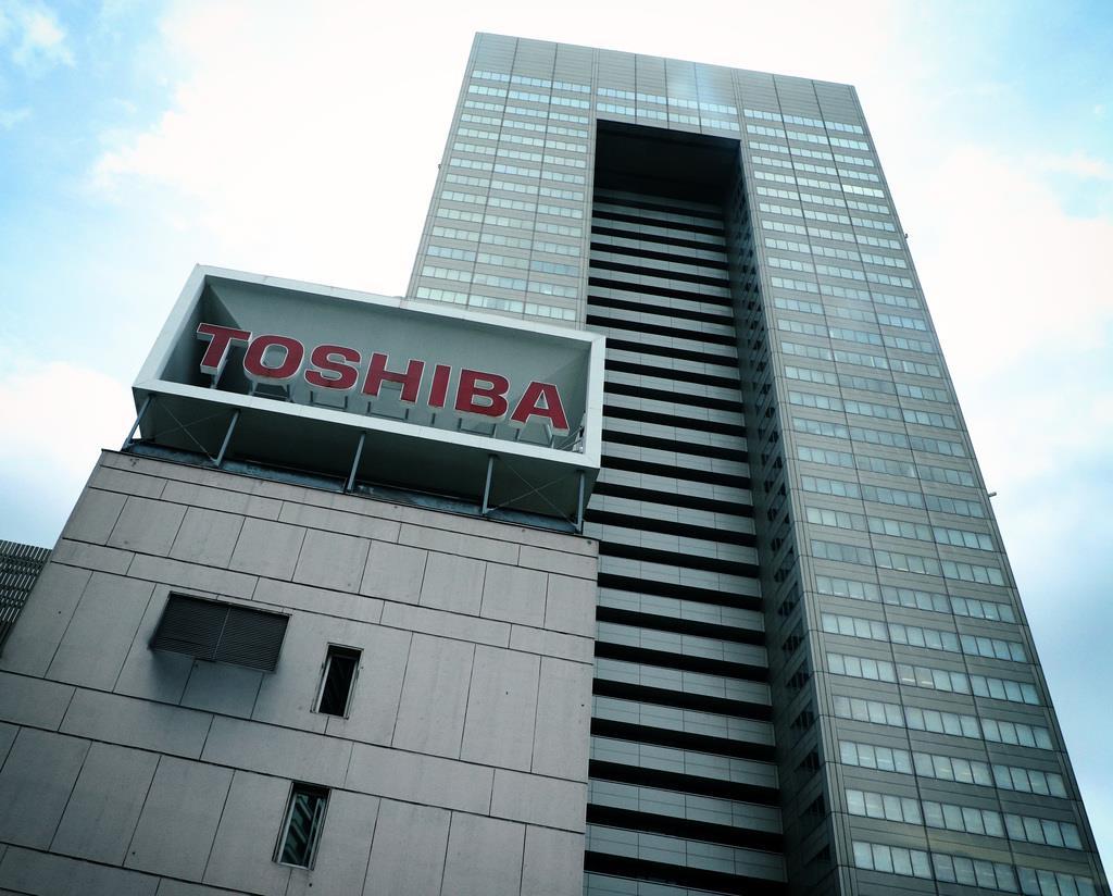 〈独自〉東芝がオフィス面積を3割削減へ 富士通に続き、電機各…