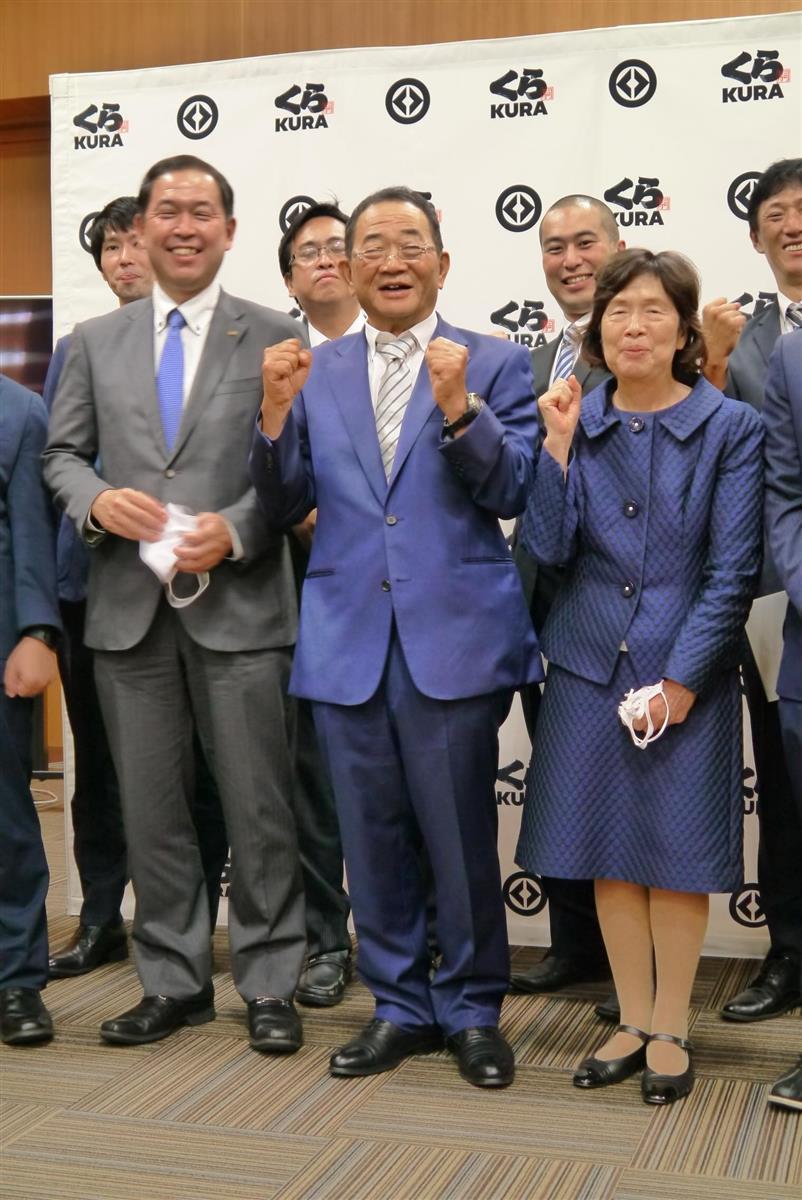 回転ずしチェーン初、くら寿司子会社が台湾に上場