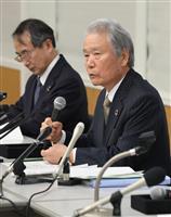 〈独自〉関電が取締役会を金品受領の舞台、福井県で開催へ 問題1年 変革アピール