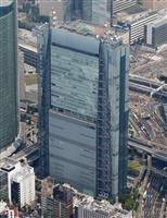日本テレビ系がネット同時配信試行 10月3日からTVerで