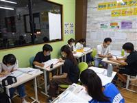塾で進むオンライン授業導入 バックオフィスも重要に