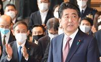 【菅内閣発足】どうする国難のかじ取り コロナ、経済…はや正念場