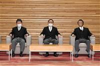 「安倍政権の取り組みを継承し、更に前に進める」菅首相談話を閣議決定