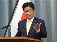 拉致問題兼任の加藤官房長官、解決に意欲 「安倍政権と何ら変わりない」