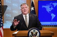 ポンペオ米国務長官が菅首相就任に祝意 「協力すること楽しみ」