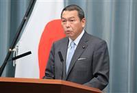運転免許証のデジタル化推進 「首相の指示」小此木氏