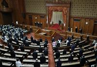 天皇陛下お迎えし開会式 第202臨時国会
