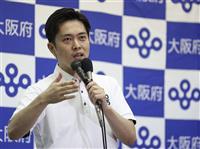 吉村知事、河野行革相の新閣僚会見廃止論に「大賛成」