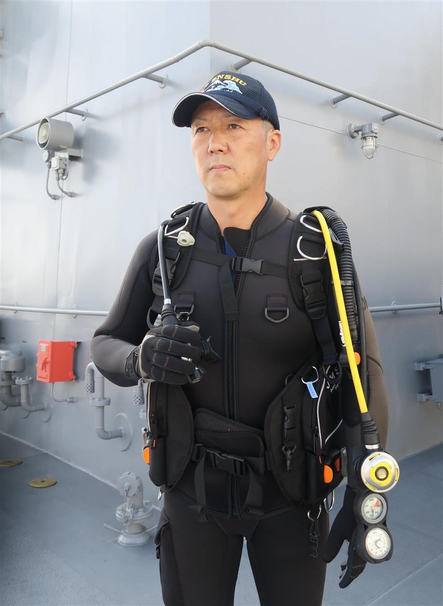 【国民の自衛官 横顔】(5)人のためになりたい 海自多用途支…