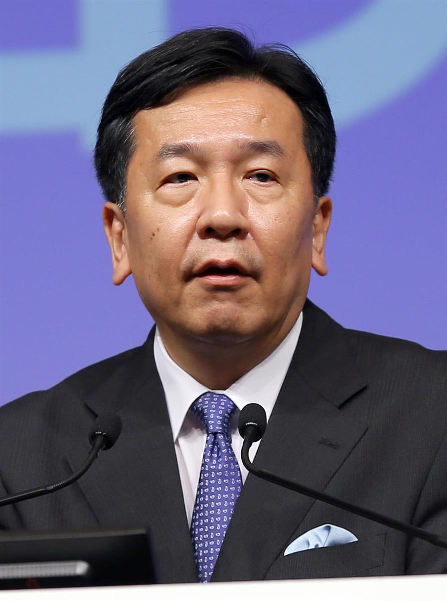 立民・枝野代表、衆院選で「お力添えを」 連合中央執行委員会で…