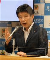 群馬 菅新政権の規制改革の方針に知事「流れ乗り遅れない」