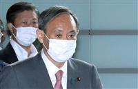 菅首相、経済回復前のめり 「Go To」成功、「政治生命をかけていた」
