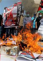 パレスチナ問題、風化が加速 「裏切った」UAE・バーレーン非難