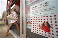 米失業申請、2週ぶり減少 86万件、高水準続く