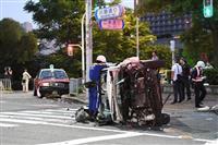 京都の逃走ワゴン車事故 ひき逃げ容疑で男2人逮捕