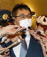 河井克行被告の公判期日、来週の2回分も取り消し 東京地裁
