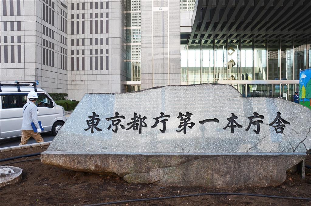 東京都、犯罪被害者に見舞金を支給 遺族に30万円