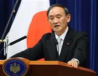 """【赤の広場で】""""すごい""""菅新首相"""