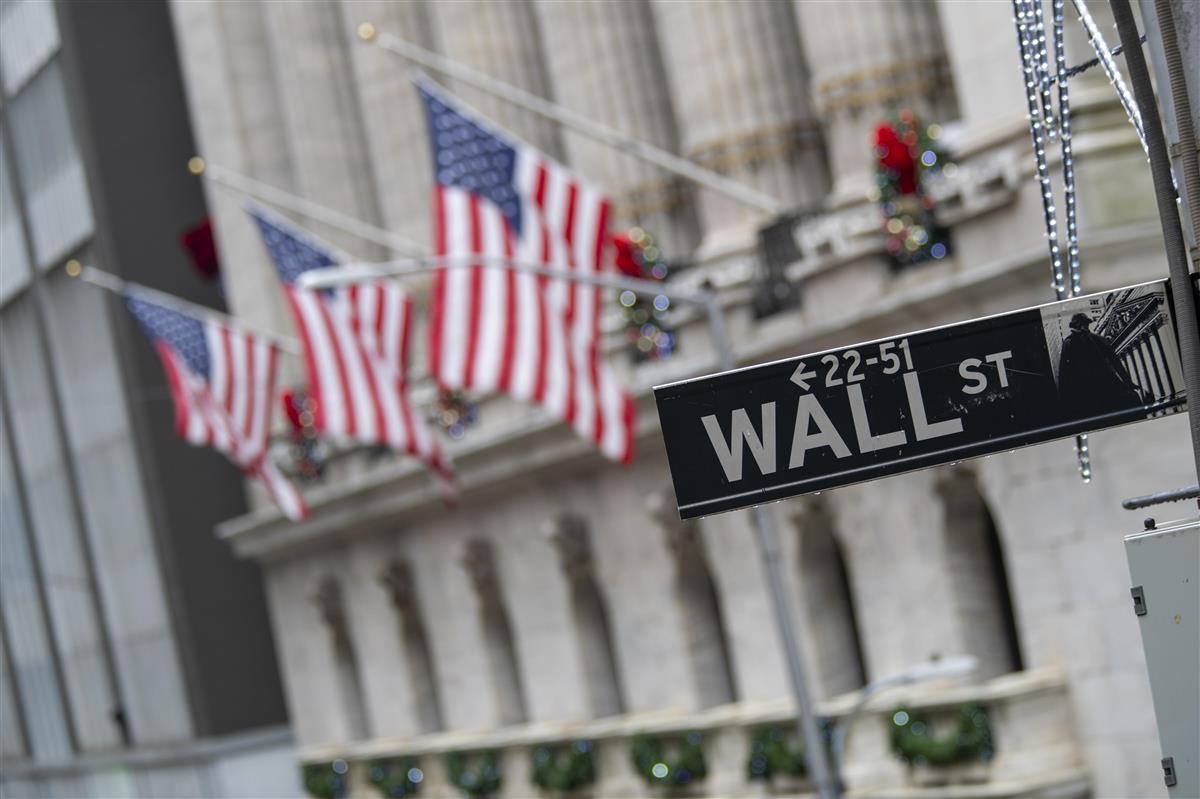 ダウ、5営業日ぶり反落 NY株式