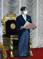 【皇室ウイークリー】(659)天皇陛下、農業従事者気遣われ 即位後初の親任式で首相ご任…