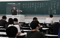 関西の私大で対面授業始まる 大谷大、ほぼ全授業で
