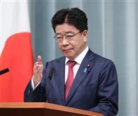 ジャパンライフ元会長逮捕 「桜を見る会」招待再調査に否定的 加藤長官