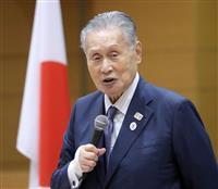 李登輝氏告別式参列へ 森元首相ら弔問団が訪台 菅首相「快く行ってきて」