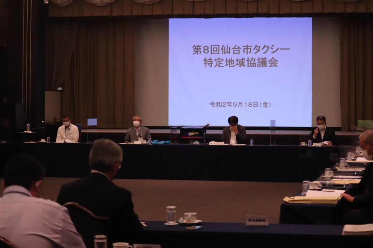 仙台のタクシー協議会、「特定地域」の期限延長を国に要望へ