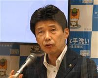 菅内閣の高支持率「安倍路線継承が大きい」 山本群馬県知事