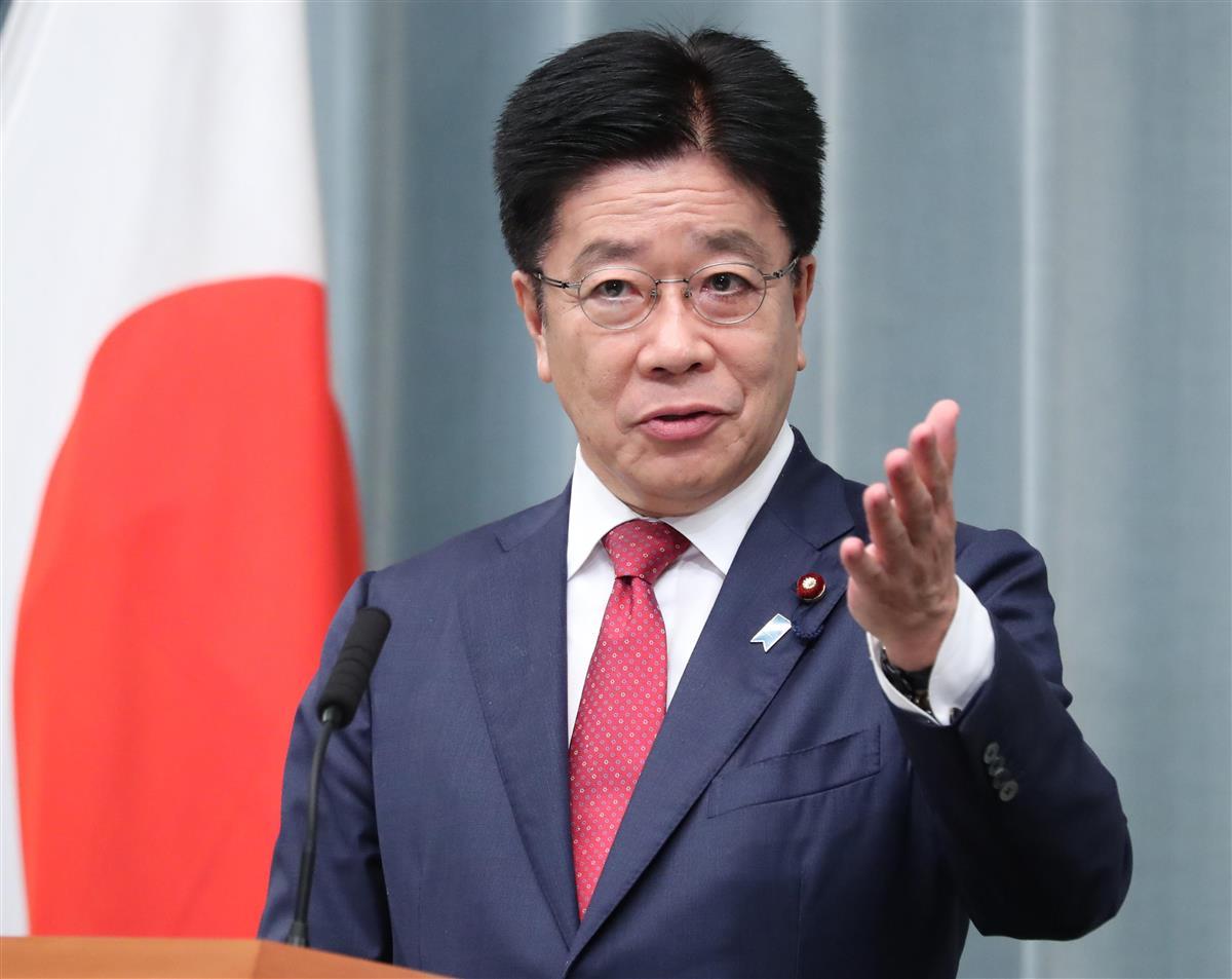 加藤官房長官、ジャパンライフに抗議 チラシに無断で自身の写真