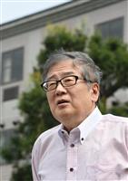 【一聞百見】令和の時代を軽やかに 万葉集もエッセーも 奈良大学教授・上野誠さん