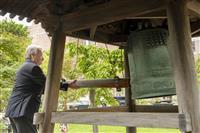 国連に響く「平和の鐘」 グテレス事務総長 紛争解決訴え、日本古来の技法「金継ぎ」に言及…