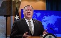 米、台湾に兵器を大規模売却へ ロイター報道