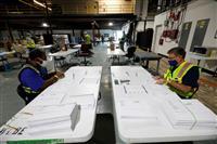 【米大統領選】結果判明まで1週間以上かかる可能性 米紙分析