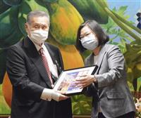 台湾で弔問外交始まる 蔡総統、米高官と夕食 森氏「菅首相からよろしく」