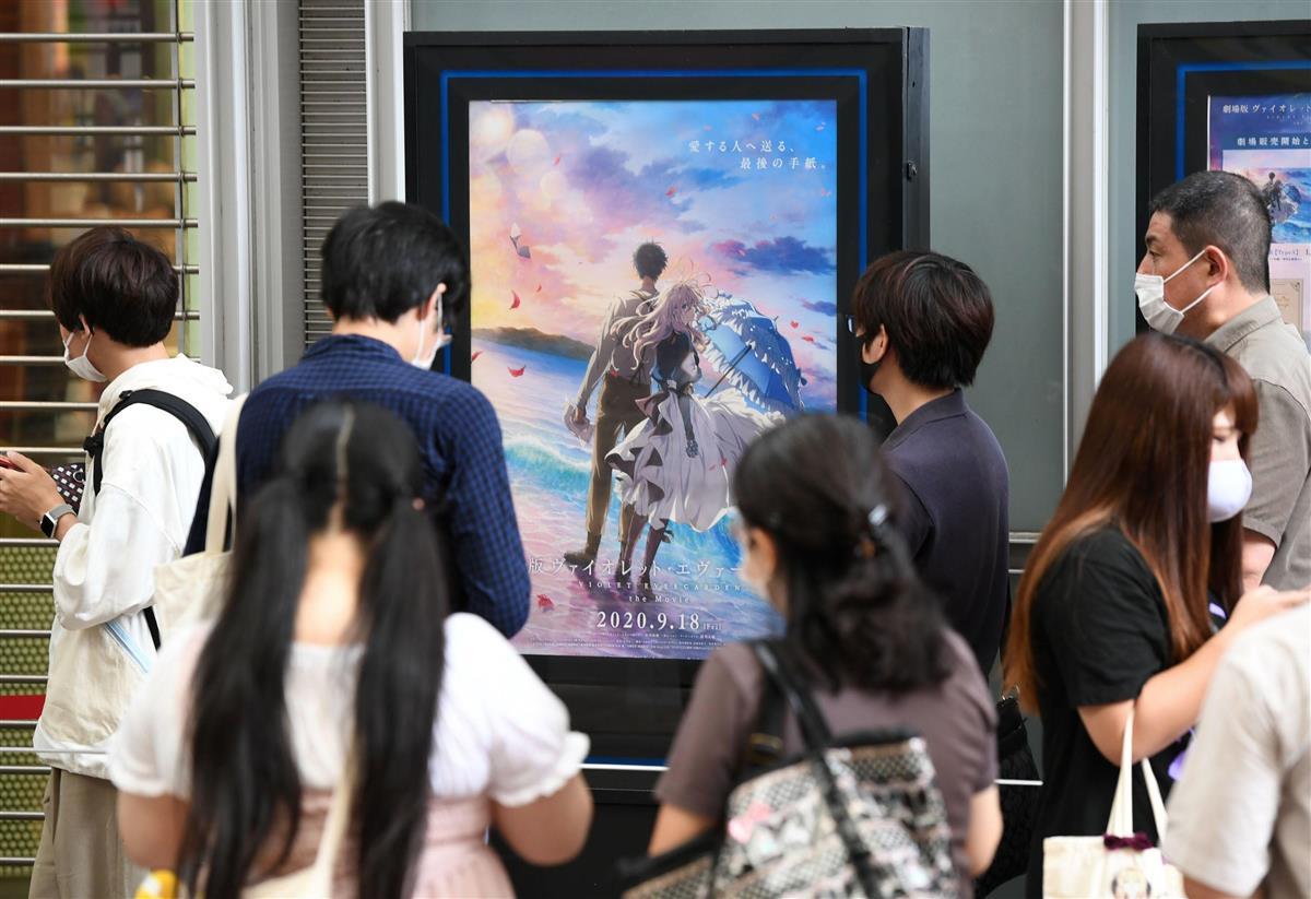 京アニ、新作映画を公開 監督「今出来る全てを込めた」