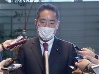 井上万博相が大阪訪問延期 コロナ判明の高鳥議員と隣席
