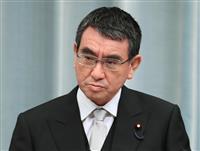 河野太郎沖北担当相が沖縄訪問、玉城知事と会談へ