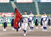 甲子園で履正社高が昨夏の優勝旗を返還 代替式典で入場行進も