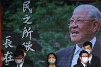 台湾で李登輝氏の告別式 蔡英文総統ら800人参列