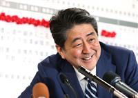 【新聞に喝!】安倍政権支えた「若者の勝利」 作家・ジャーナリスト・門田隆将