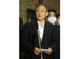 菅首相、トランプ氏と初首脳会談 日米同盟強化で一致